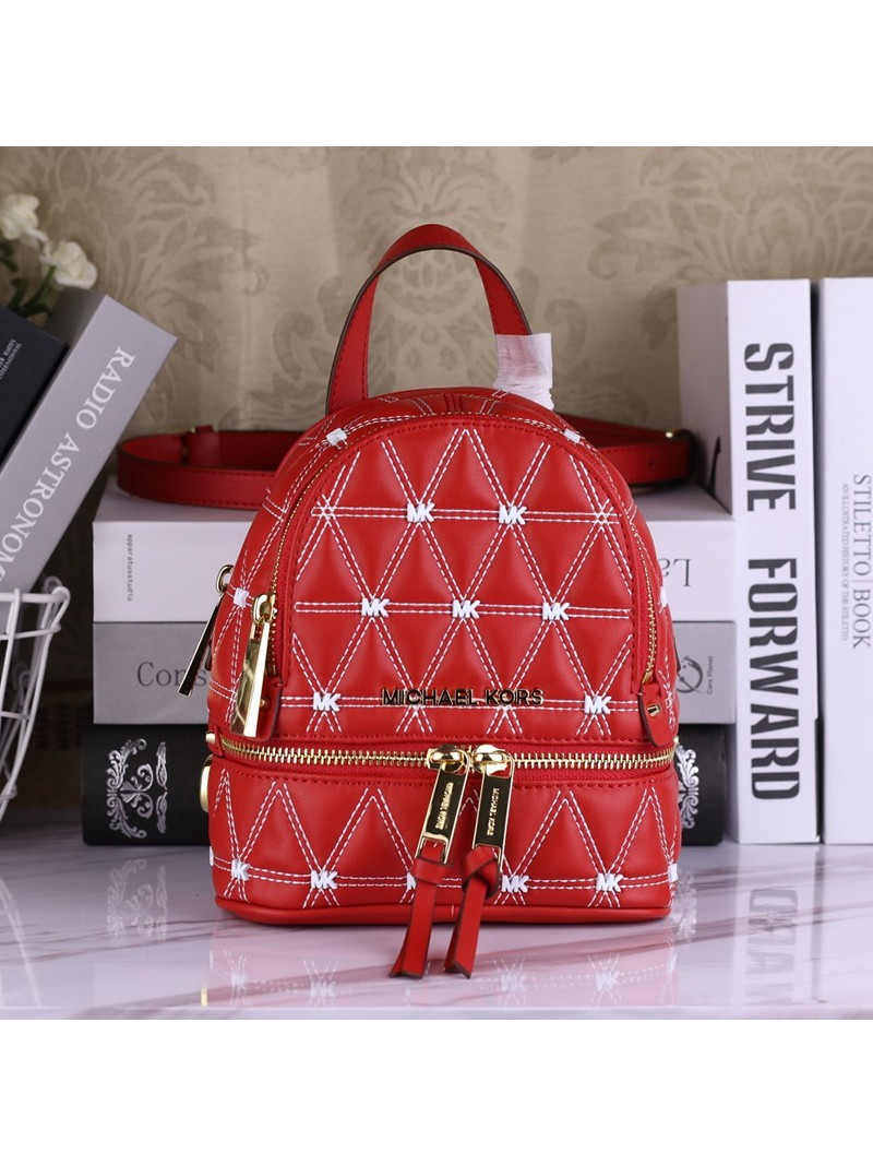 MICHAEL Michael Kors Rhea Mini Quilted Leather Backpack Red